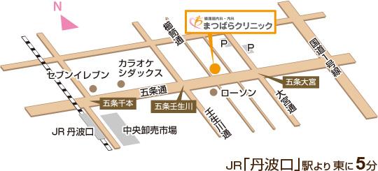 まつばらクリニックまでの案内図:JR「丹波口」駅より東に5分